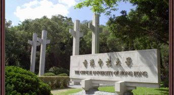 CUHK Scholarships for Local and Non-LocalUndergraduate Students in Hong Kong, 2018