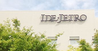 IDE-JETRO Research Fellowships for International Students in Japan, 2018