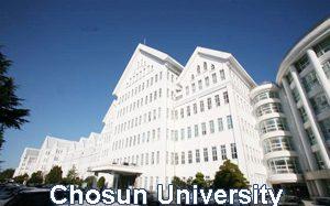 3 Masters and Ph D Scholarships at Mobile Computing Lab at Chosun University, South Korea, 2018