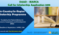 DAAD-SEARCA In-Country/In-RegionPh D and Master Scholarship for SEAMEO Member Countries, 2018