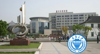 Fully Funded Chinese Government Scholarship-EU Program at Chongqing University in China, 2018