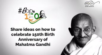 150 th Birth Anniversary of Mahatma Gandhi Photography Competition for Indians, 2018