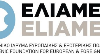 Marie Sklodowska- Curie Actions– Individual Fellowships for all Nationalities at ELIAMEP in Greece, 2018