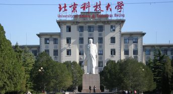 USTB Excellent Freshmen Scholarships for International Students in China, 2018