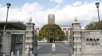 CSEAS Postdoctoral Fellowship for Worldwide Students in Japan, 2018