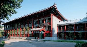 KIAA Peking University Boya Postdoctoral Fellowship for International Students in China, 2018