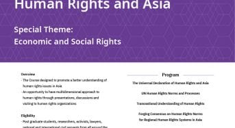 SNU Scholarship for 6th International Winter Course Human Rights and Asia in Korea, 2019
