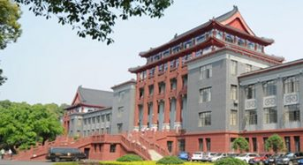 ECNU Full and Partial Confucius Institute Scholarship for Non-ChineseStudents in China, 2019