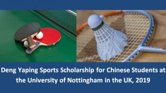 Deng Yaping Sports funding for Chinese Students in the UK, 2019