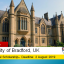 University of Bradford Sports Scholarship Scheme in the UK, 2019