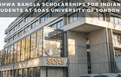 Bishwa Bangla Scholarships for Indian Students at SOAS University of London